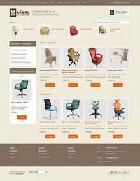 интернет магазин мебели скачать шаблон - фото 2