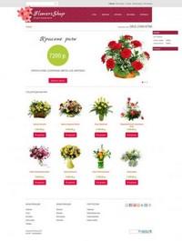 Доставка для интернет магазина цветов где заказать букет из конфет в ярославле